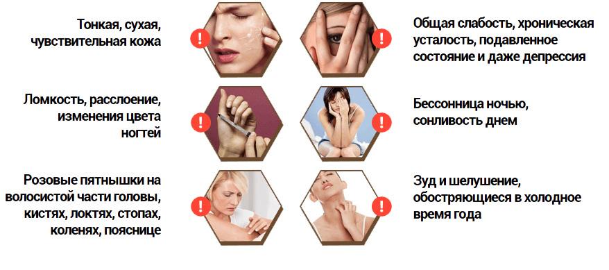 Крем от псориаза ЗДОРОВ в аптеке