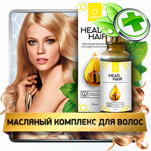 Купить Head and Hair» в аптеке