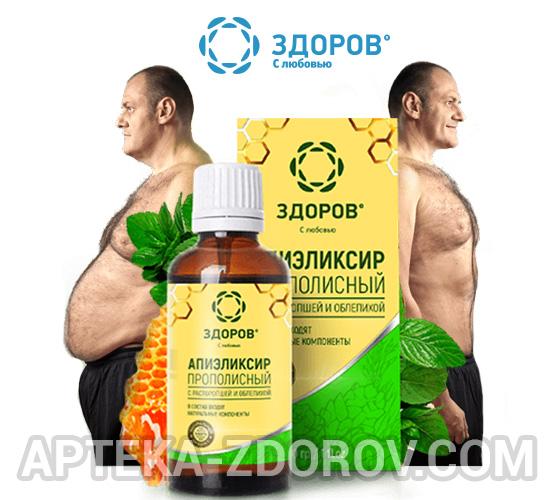 Купить в аптеке эликсир для похудения ЗДОРОВ