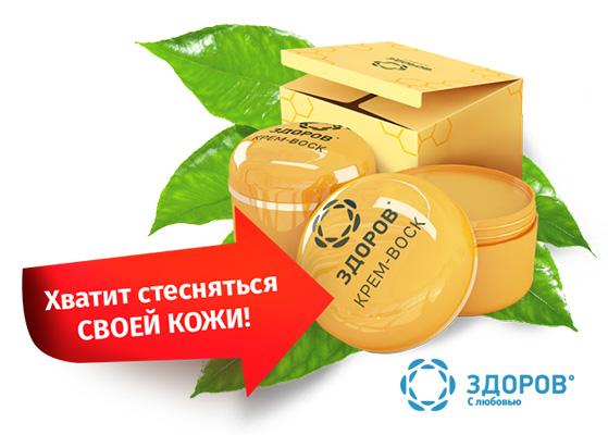 Купить в аптеке крем-воск ЗДОРОВ от дерматита